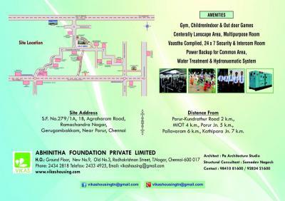 Abhinitha Foundation Vikas Vibhav Brochure 12