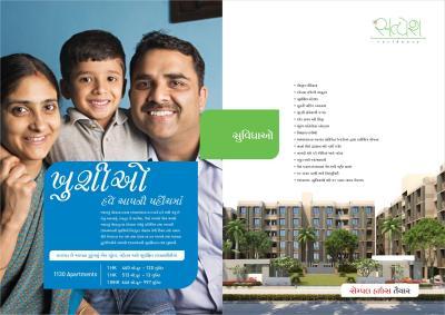 Satyesh Residency Brochure 2