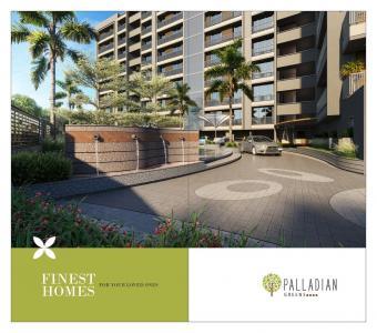 Palladian Greens Brochure 2