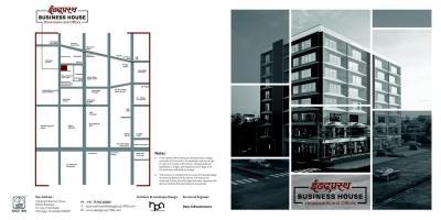 Deep Indraprasth Business House Brochure 1