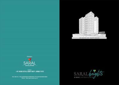 Saral Heights Brochure 1