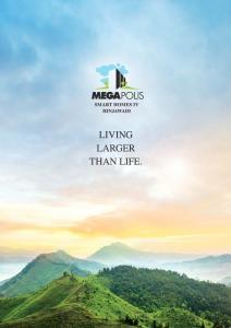 Pegasus Megapolis Symphony Phase I Brochure 1