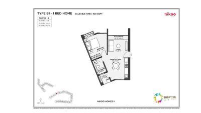 Bhartiya Nikoo Homes 2 Brochure 11
