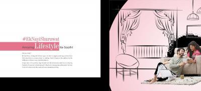 Shubh Shagun Brochure 3