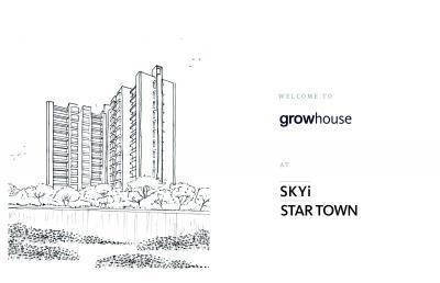 Enerrgia Skyi Star Town Phase IV Brochure 2