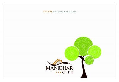 Manidhar City Brochure 1