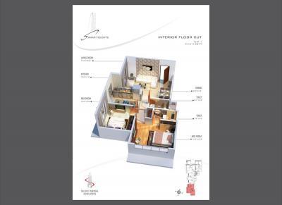 Samar Heights Brochure 5