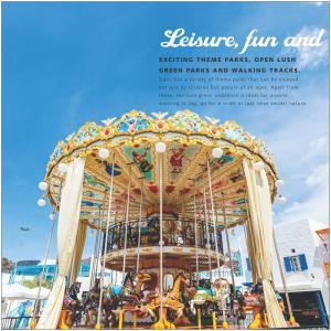 Aarone Countywalk Oasis Brochure 22