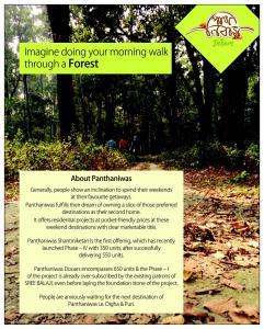 Sree Balaji Panthaniwas Dooars Brochure 3