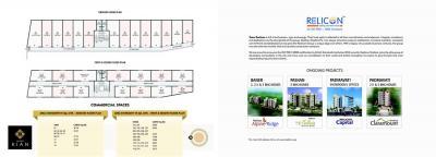 Reelicon Kian Brochure 10