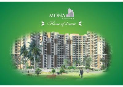Mona Mona Greens Brochure 1