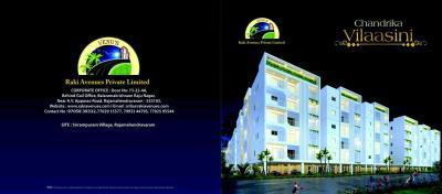 Raki Chandrika Vilaasini Keeravani Brochure 1