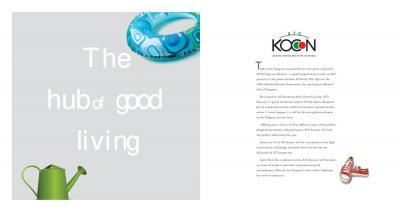 ATS Kocoon Brochure 3