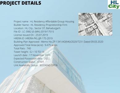HL City Bahadurgarh Brochure 4