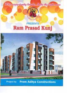 Prem Ram Prasad Kunj Brochure 1