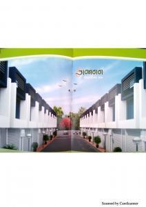 Neel Gajanan Industrial Hub Brochure 6