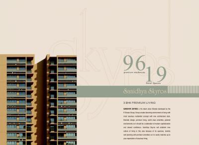 Sanidhya Skyros Brochure 2