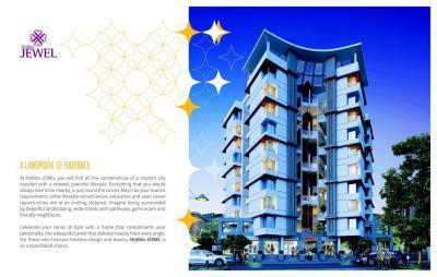 Nobles Jewel Brochure 2