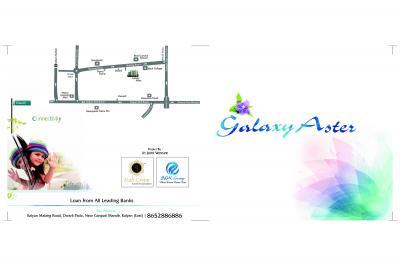 Galaxy Aster Brochure 1