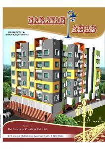 Narayan Abas Brochure 1