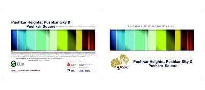Setu Pushkar Heights Pushkar Sky Brochure 1