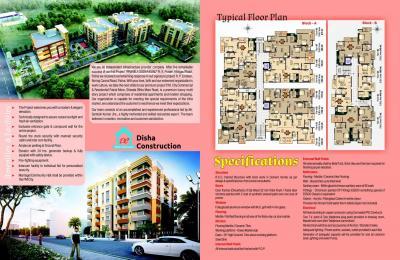 Disha PM City Brochure 2