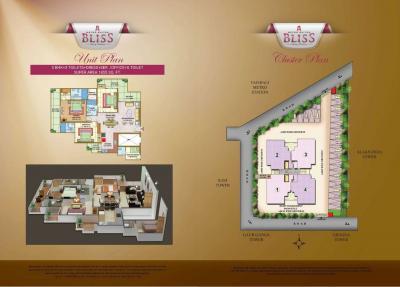 Nandini Metro Suites Bliss Brochure 3