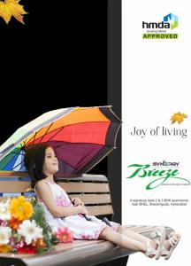 Synergy Breeze Brochure 1