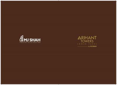 MJ Shah Arihant Towers Brochure 1