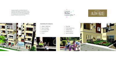 Anuraag Abode Brochure 5