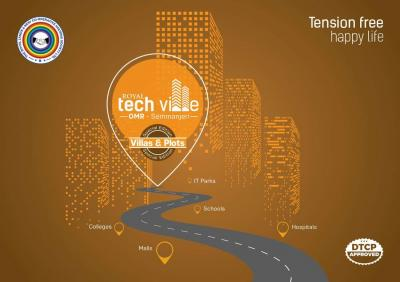 The Royal Tech Ville Brochure 1