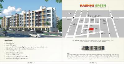 Rashmi Green - Green Space Brochure 8