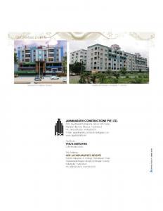 Jaya Bharathi ADR Jaya Bharathi Heights Brochure 12