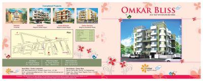 Omkar Bliss Brochure 1