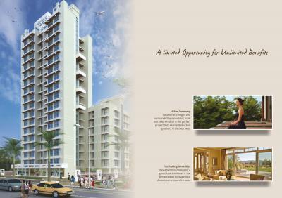 Tirupathi The Windsor Brochure 2