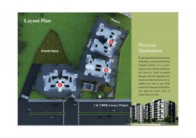 Balaji Manas Valley Phase 1 Brochure 10