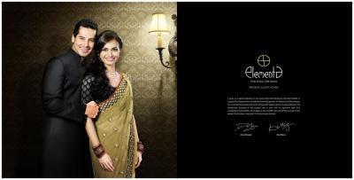 Akshar Elementa Brochure 2