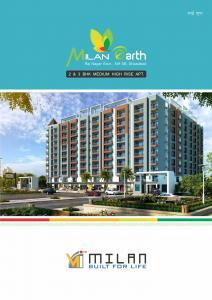 Milan Earth Brochure 1