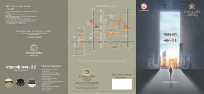 Mahalaxmi Nagar 11 Brochure 1