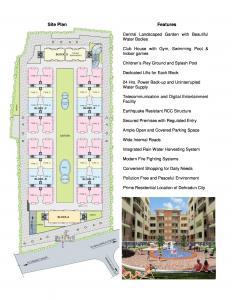 Pacific Estate Brochure 3