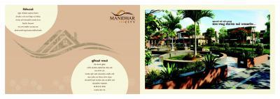 Manidhar City Brochure 2