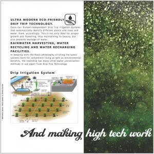 Aarone Countywalk Oasis Brochure 8