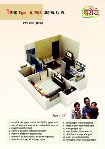 Ashapurna Basera Brochure 4