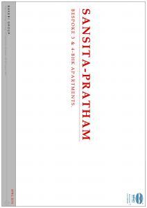 Bakeri Sansita Pratham Brochure 1