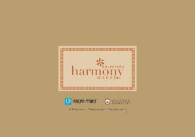 Kalpataru Harmony Brochure 1