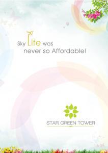 Star Green Tower Brochure 1