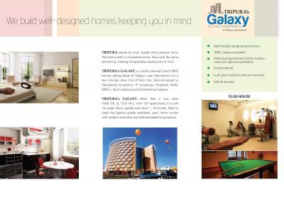 Tripura Galaxy Brochure 2