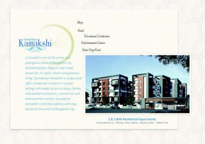 Soundarya Kamakshi Brochure 2
