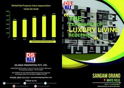 DS Max Sangam Grand Brochure 1