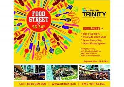 Urbainia Trinity Brochure 39